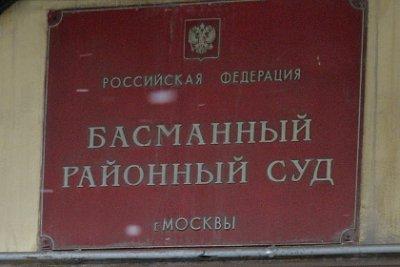 Арестованы еще трое предполагаемых соучастников по делу бизнесмена Михальченко