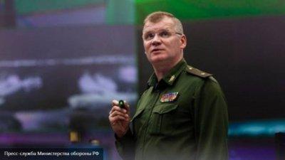 Минобороны раскритиковало заявление Пентагона о нарушении перемирия