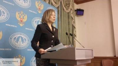 Захарова прокомментировала новые санкции США против Российских компаний