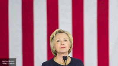 WikiLeaks опубликовала компромат на Хиллари Клинтон