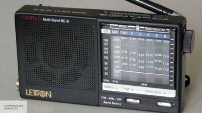 Норвегия откажется от аналогового радио